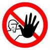 P06 Доступ посторонним запрещён