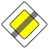 """Дорожный знак 2.2 """"Конец главной дороги"""", под заказ 5 дней"""