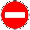 """Дорожный знак 3.1 """"Въезд запрещён"""""""