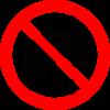 P09 Запрещается прикасаться. Корпус под напряжением