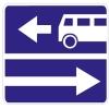 """Дорожный знак 5.13.1, 5.13.2 """"Выезд на дорогу с полосой для маршрутных транспортных средств"""""""