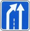 """Дорожный знак 5.15.6 """"Конец полосы"""""""
