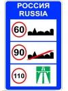 """Дорожный знак 6.1 """"Общие ограничения максимальной скорости"""" под заказ 5 дней"""