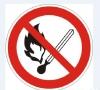 P02 Запрещается пользоваться открытым огнём и курить