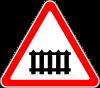 """Дорожный знак 1.1 """"Железнодорожный переезд со шлагбаумом"""", под заказ 5 дней"""