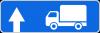 """Дорожный знак 6.15.1 """"Направление движения для грузовых автомобилей"""" под заказ 5 дней"""