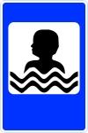 """Дорожный знак 7.17 """"Бассейн или пляж"""" под заказ 5 дней"""