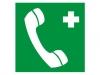 EC06 Телефон связи с медицинским пунктом (скорой помощью)