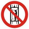 P13 Запрещается подъём (спуск) людей по шахтному стволу (запрещается транспортировка пассажиров)