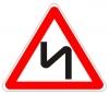 """Дорожный знак 1.12.2 """"Опасные повороты"""", под заказ 5 дней"""