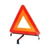 Знак аварийной остановки (нового образца)