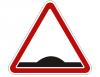 """Дорожный знак 1.17 """"Искусственная поверхность"""", под закак 5 дней"""