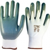 Перчатки трикотажные с нитрилом Nitras 3500, в наличии.