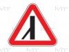"""Дорожный знак 2.3.6 """"Примыкание второстепенной дороги"""", под заказ 5 дней"""